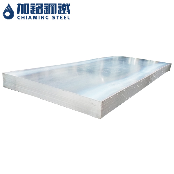 Cold Steel Sheet & Plate