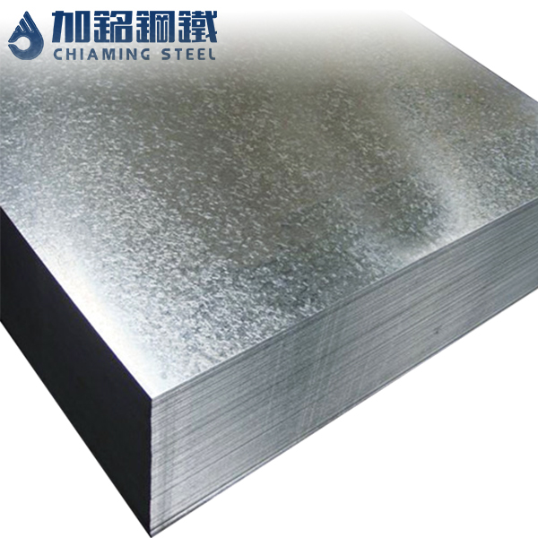 Galvanized Steel Sheet & Plate